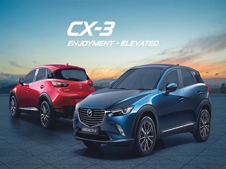 رسميًا وكيل مازدا يقدم CX-3 الجديدة لأول مرة بمصر