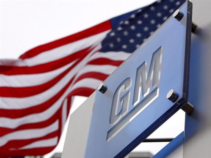 ألتيوم تشارج 360 خدمة جديدة من جنرال موتورز للسيارات الك