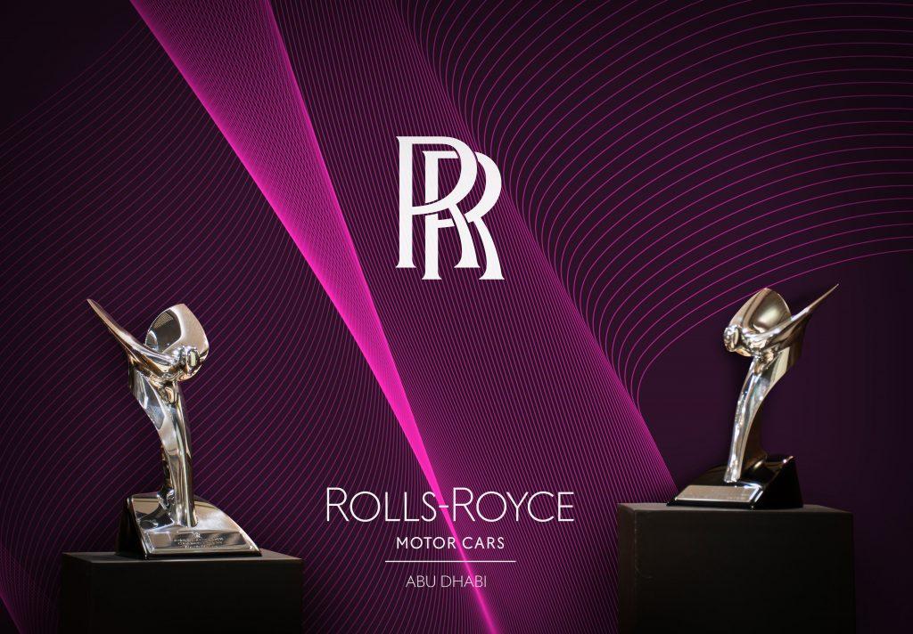 أبوظبي موتورز تحصد جائزتين مرموقتين ضمن جوائز رولز رويس