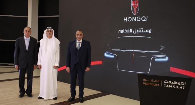 التوكيلات العالمية للسيارات تطلق علامة هونشي في المملكة