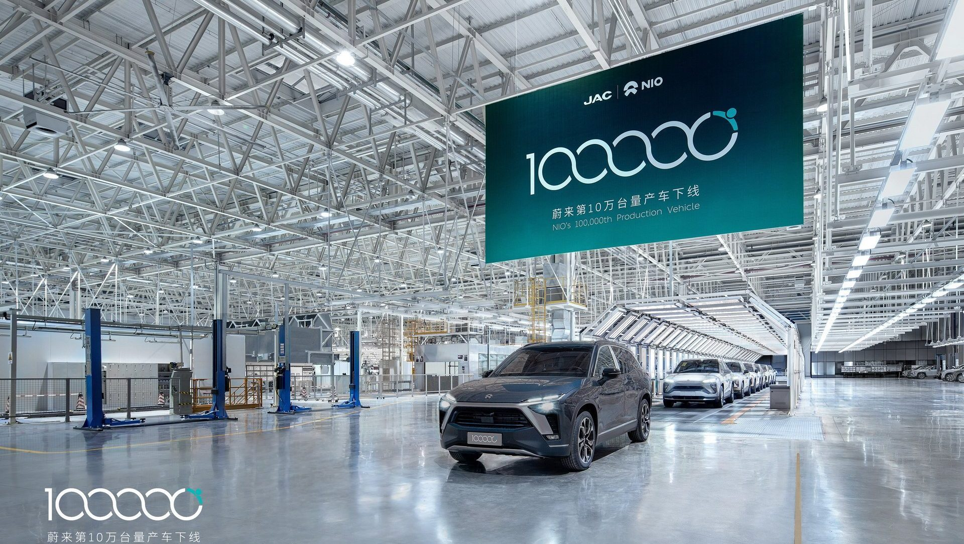 نيو تنتج السيارة رقم 100.000 من ES8 الكهربائية متعددة الاستخدامات