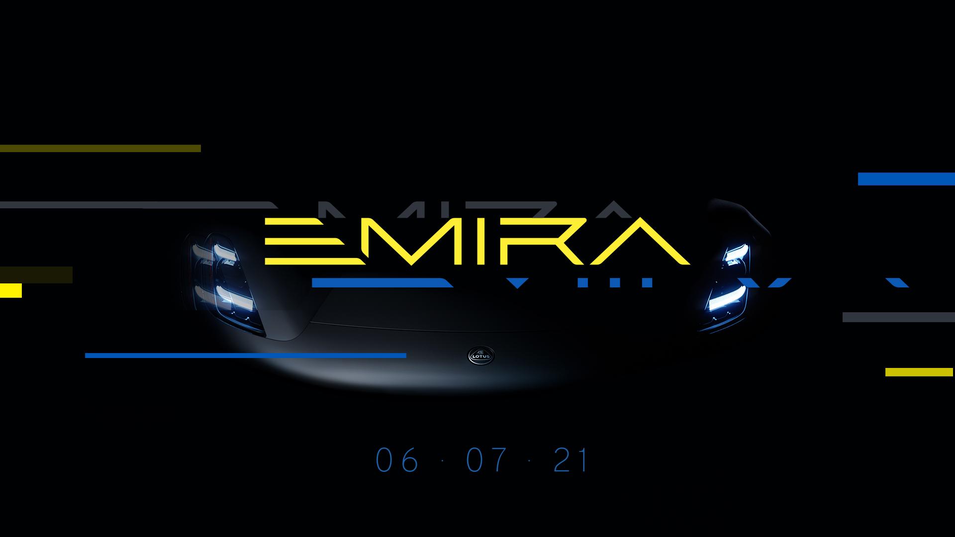 لوتس تؤكد أن إميرا هو اسم سيارتها الرياضية الجديدة