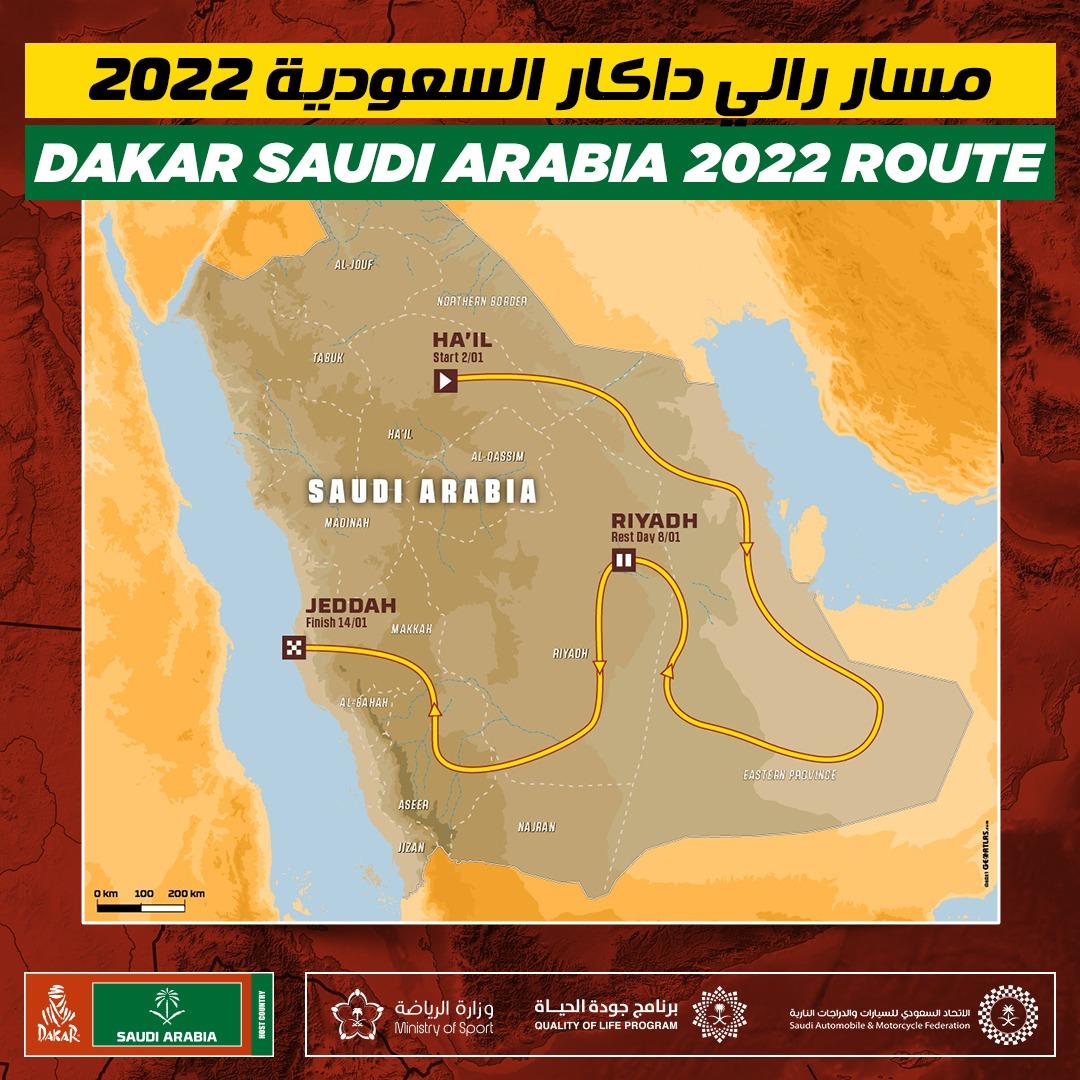 تعرفوا إلى تفاصيل ومسار رالي داكار السعودية 2022