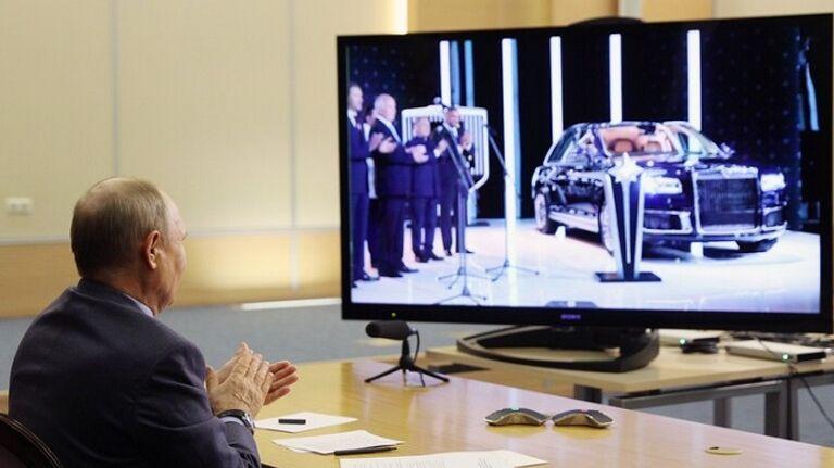 """بوتين يدشن مصنعا لإنتاج سيارات """"آوروس"""" الروسية الفاخرة"""