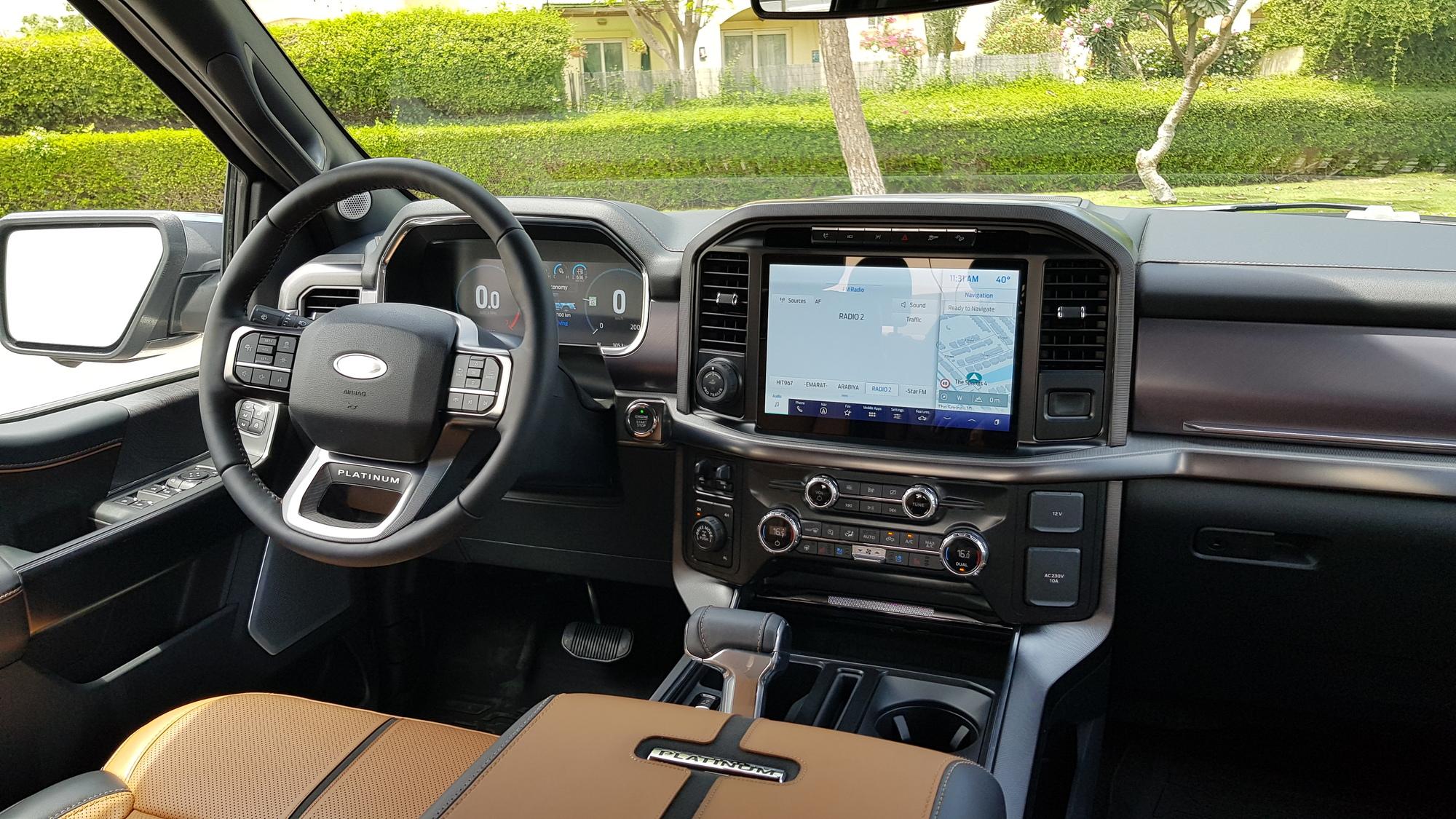 شاحنة فورد F-150 لعام 2021