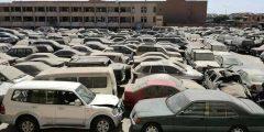 لبيع 80 سيارة.. تفاصيل وموعد مزاد جمارك مطار القاهرة الدولي