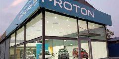 """تبدأ من 167 ألف جنيه.. قائمة بأسعار سيارات """"بروتون"""" الماليزي"""