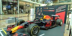 سيارة ريدبُل هوندا المشاركة في بطولة العالم للفورمولا وان 2021 تٌعرض الآن في الامارات