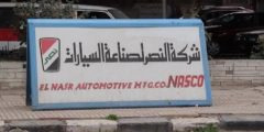 النصر لصناعة السيارات.. عملاق مصري عائد من القرن الماضي