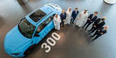 لامبورغيني تحتفل ببيع مركبتها 'أوروس' الرقم 300 في…