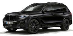 بي أم دبليو أكس 7 بلاك فروزن ميتاليك 2022 الجديدة – عنوان الفخامة للسيارات العائلية