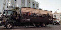 جينيسيس الشرق الأوسط وأفريقيا تطلق خدمة توصيل السيارات الى المنازل