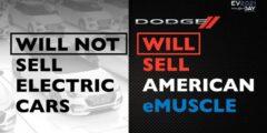 منافس قوي بسوق السيارات الرياضية الكهربائية.. دودج تتحدى