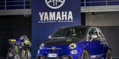 تعاون بين أبارث الإيطالية وياماها اليابانية ينتج عنه سيارة 5