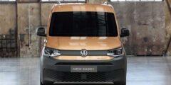 فولكس فاجن تطلق نسخة جديدة من سيارتها الفان Caddy (أسعار ومو