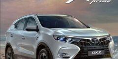 وكيل ساوايست يعلن أسعار DX7 موديل 2022 وموعد تسليمها للحاجزي
