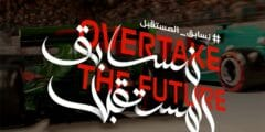 جائزة السعودية الكبرى للفورمولا 1 – سباق نحو مستقبل أفضل