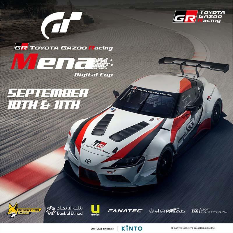 متسابقان إماراتيّان يتوجهان للأردن للمشاركة في أول بطولة لسباقات السيارات الرقمية في منطقة الشرق الأوسط وشمال أفريقيا