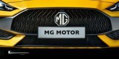 إم جي موتور تكشف عن شعارها الجديد