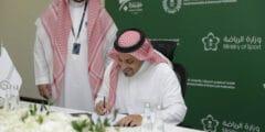 مذكرة تفاهم بين الاتحاد السعودي للسيارات والدراجات النارية وغرفة جدة لتعزيز التعاون في فعاليات الفورمولا 1